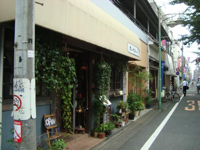 西荻窪「カフェ オーケストラ」へ行く。_f0232060_12141668.jpg