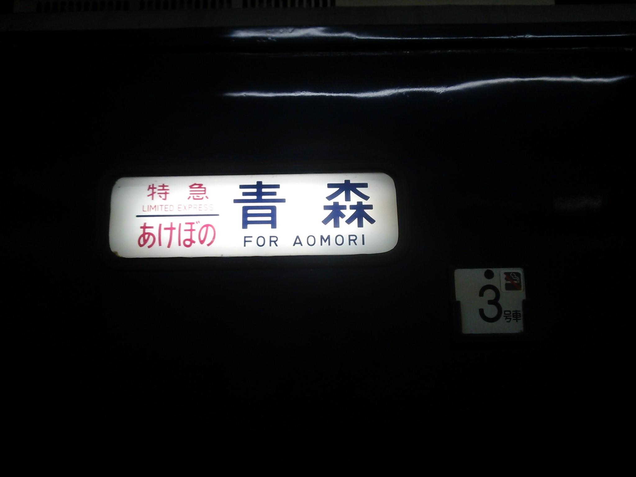 f0131165_19384357.jpg
