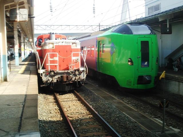 f0131165_201175.jpg