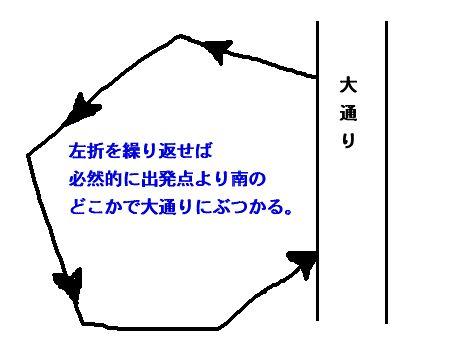 f0189467_051696.jpg
