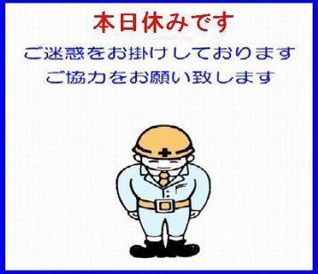 b0302069_1455772.jpg