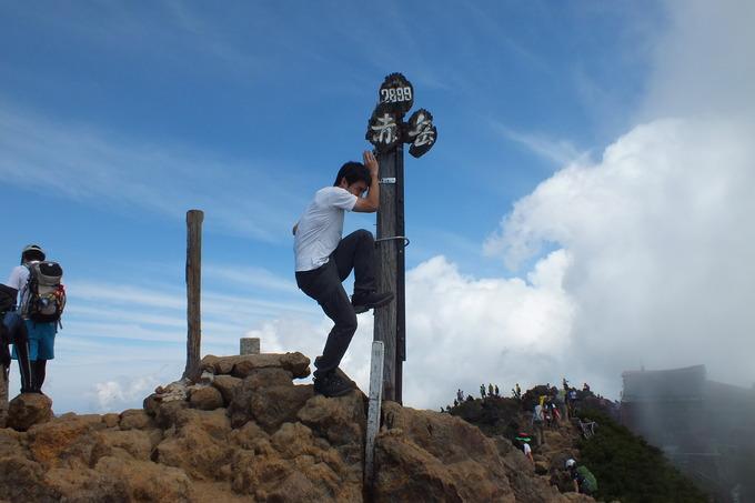 TOP OF AKADAKE!_a0040879_1212647.jpg