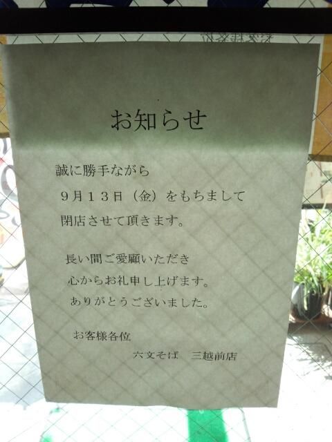 b0081979_1828294.jpg