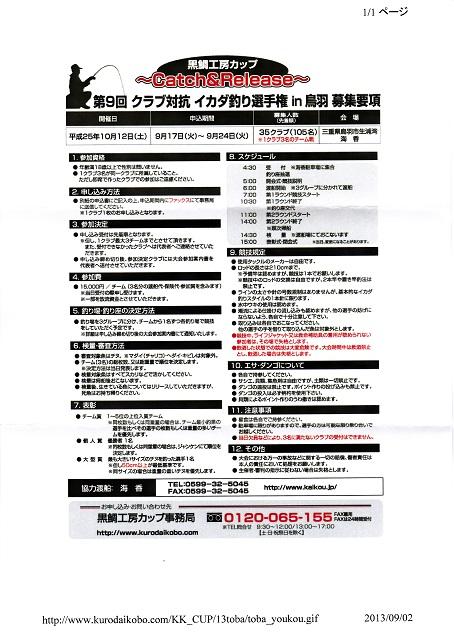 b0081979_212497.jpg
