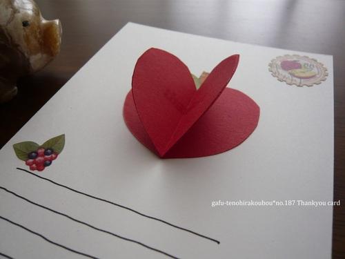りんごでThankyou Card_d0285885_1758816.jpg