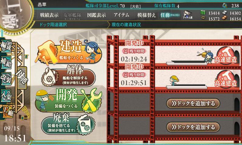 d0079588_98050.jpg