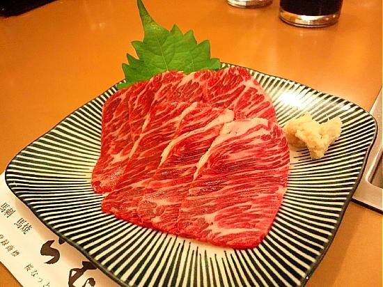 熊本 馬刺・馬焼肉 『らむ』_d0022799_18412557.jpg