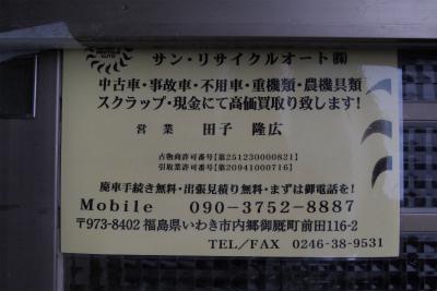 a0318802_179501.jpg