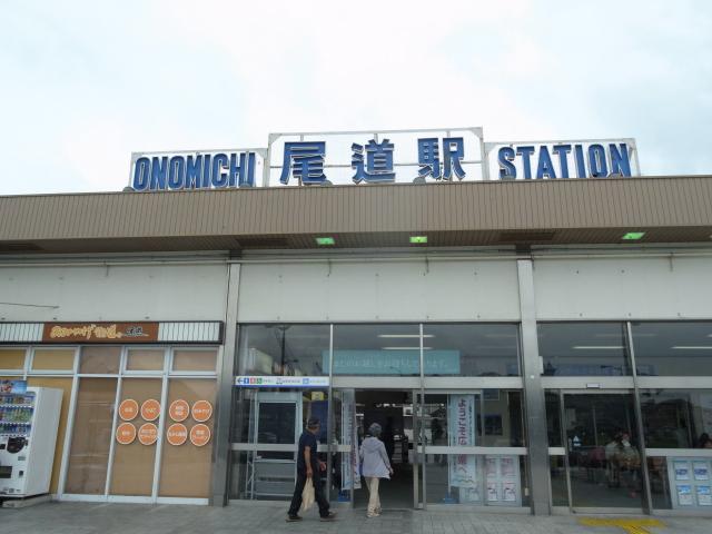 岡山⇔尾道おでかけパス_f0197703_11585293.jpg
