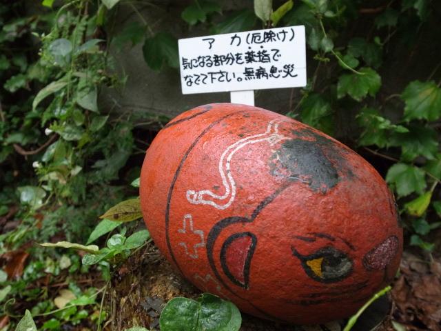 岡山⇔尾道おでかけパス_f0197703_1265734.jpg