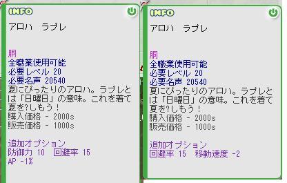 b0169804_011192.jpg