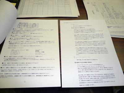 9/16職員研修を実施_a0154110_11205884.jpg