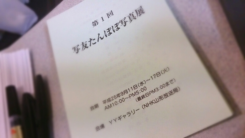 d0273510_2433832.jpg