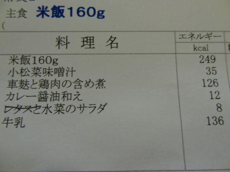 b0017215_537412.jpg