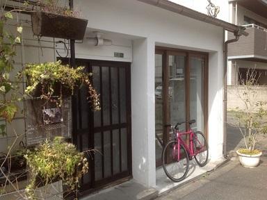 日本茶cafe・_f0191715_9352845.jpg