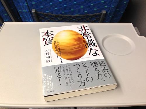 リフレッシュ&関西人補給_f0037227_20321622.jpg