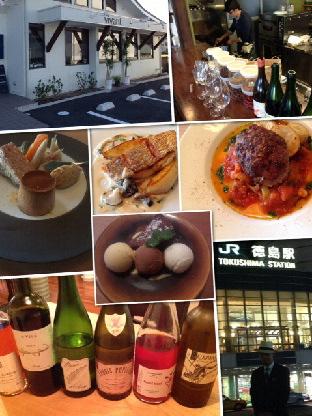 初の徳島へ_d0011635_20433537.jpg