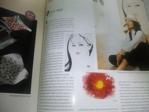 「家庭画報国際版」2013秋冬号、OHGUSHIさんインタビューと展覧会記事の日本語テキストがUPされました。_f0134538_658330.jpg