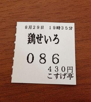 b0251742_1223787.jpg