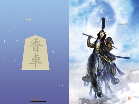 新作★クリアファイル入り甲冑ペーパークラフト「伊達成実」_b0145843_0483782.jpg