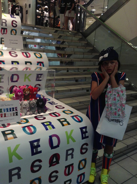 TOKYO avec manon n°2_a0262845_1822937.jpg