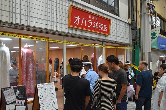 岸和田だんじり祭_e0164563_12112522.jpg