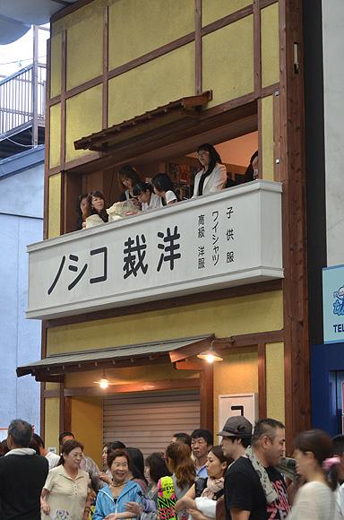 岸和田だんじり祭_e0164563_12113145.jpg