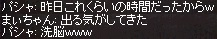 a0201367_243167.jpg