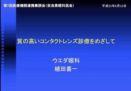 d0226273_16553453.jpg