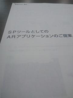 f0138384_2136433.jpg