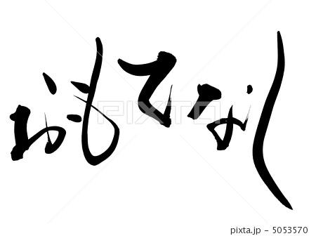 外国人!が、驚いた!日本のハイテクな、おもてなし!ランキング!_d0060693_1954455.jpg