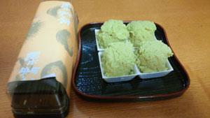 ベンテンドーの栗粉餅【岐阜土産】_c0093196_1255084.jpg