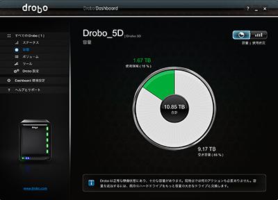 Drobo 5Dにデータ移行中、その2!_b0194208_15402240.jpg