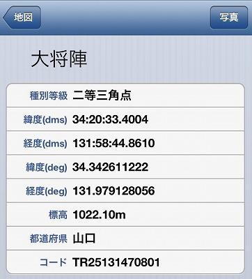 b0062010_1839256.jpg