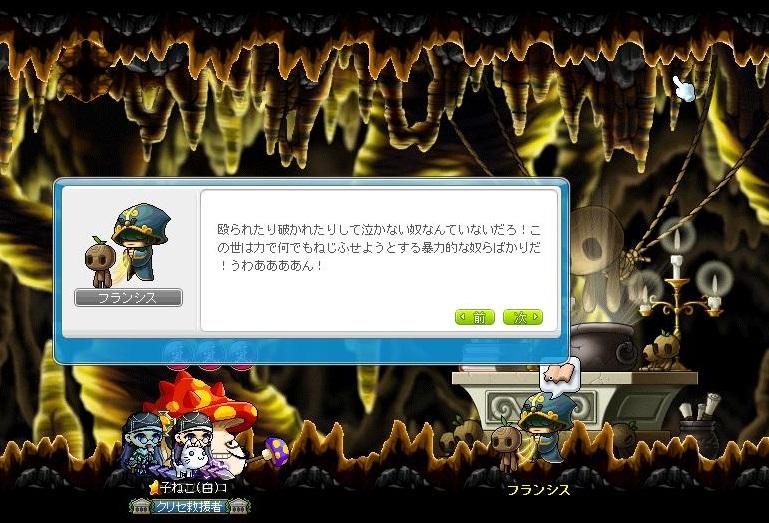 b0076623_1610881.jpg