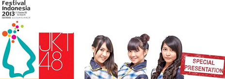 JKT48の3人も出演@今週末のインドネシアフェスティバル(インドネシア大使館主催)@六本木ヒルズ_a0054926_218478.png