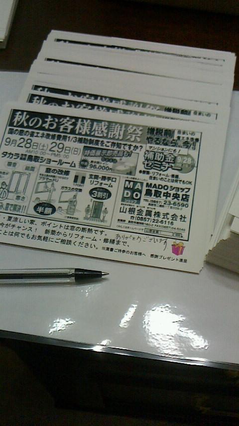 b0182530_16141398.jpg