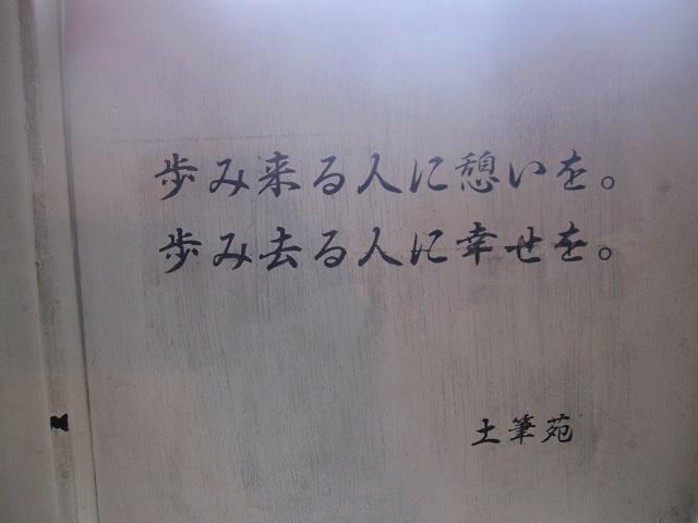 f0231831_19181757.jpg