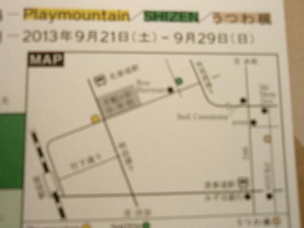 Trace of Handsのこと_b0132442_13502277.jpg