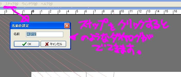 b0232447_23553927.jpg
