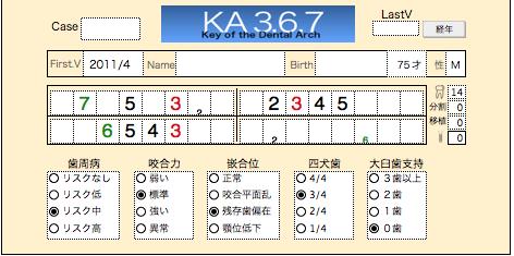 2013/09/17 黒田勉強会_b0112648_14295767.png