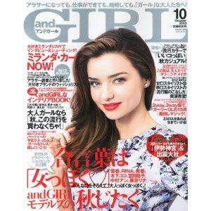 9月掲載の雑誌_d0082655_0271045.jpg