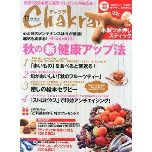9月掲載の雑誌_d0082655_0292962.jpg