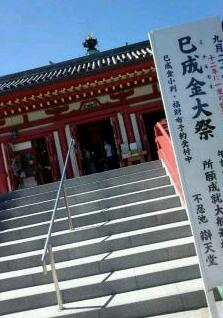 上野の神々の元へご挨拶周り_f0008555_18161170.jpg