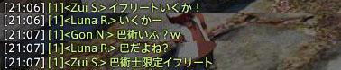 c0074259_4522746.jpg