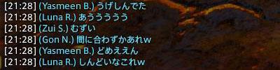 c0074259_5159.jpg