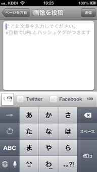 9月19日:iOS/Androidアプリ「週刊Dモーニング」に新機能「ページ画像を共有」が追加_c0036465_17593116.png