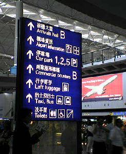 香港旅、出発~ ペニンシュラホテル_c0100865_8143870.jpg