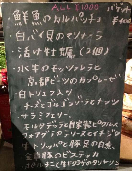 b0051666_1512014.jpg