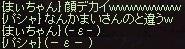 a0201367_1591251.jpg